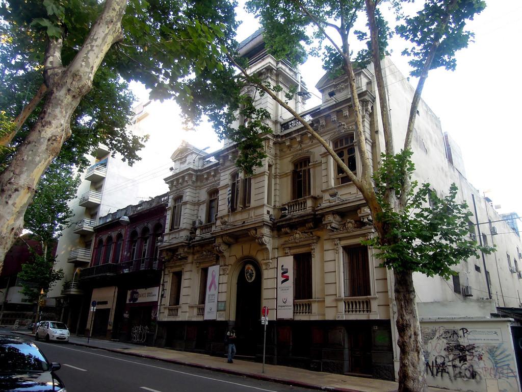 Поездка в Уругвай-Монтевидео на Chile Travel Mag-18