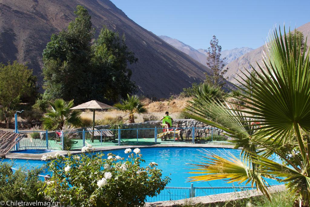 Долина Эльки в Чили, Valle de Elqui Chile, отзыв о поездке-17