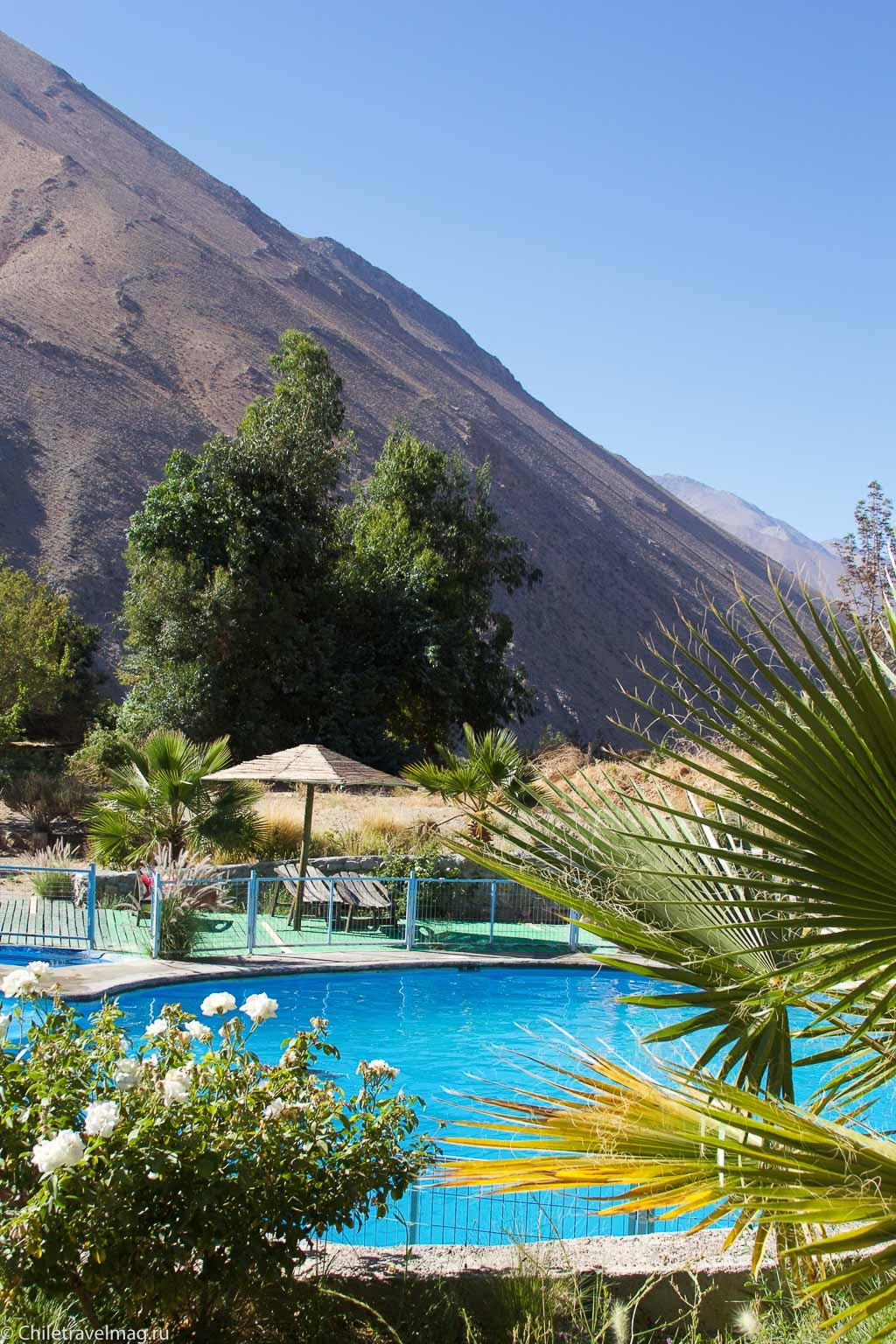 Долина Эльки в Чили, Valle de Elqui Chile, отзыв о поездке-20