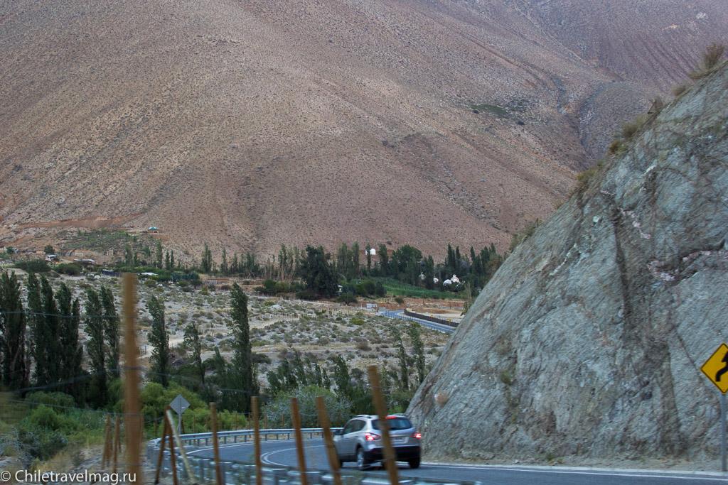 Долина Эльки в Чили, Valle de Elqui Chile, отзыв о поездке-3