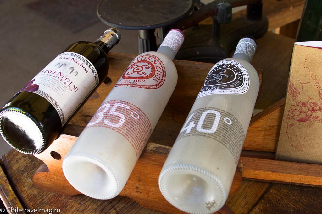 Напиток писко, Чили, Писко Эльки-2