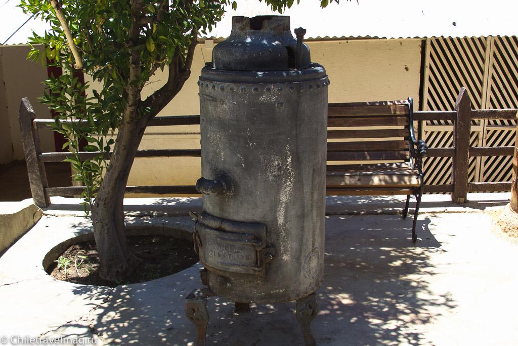 Напиток писко, Чили, Писко Эльки-5