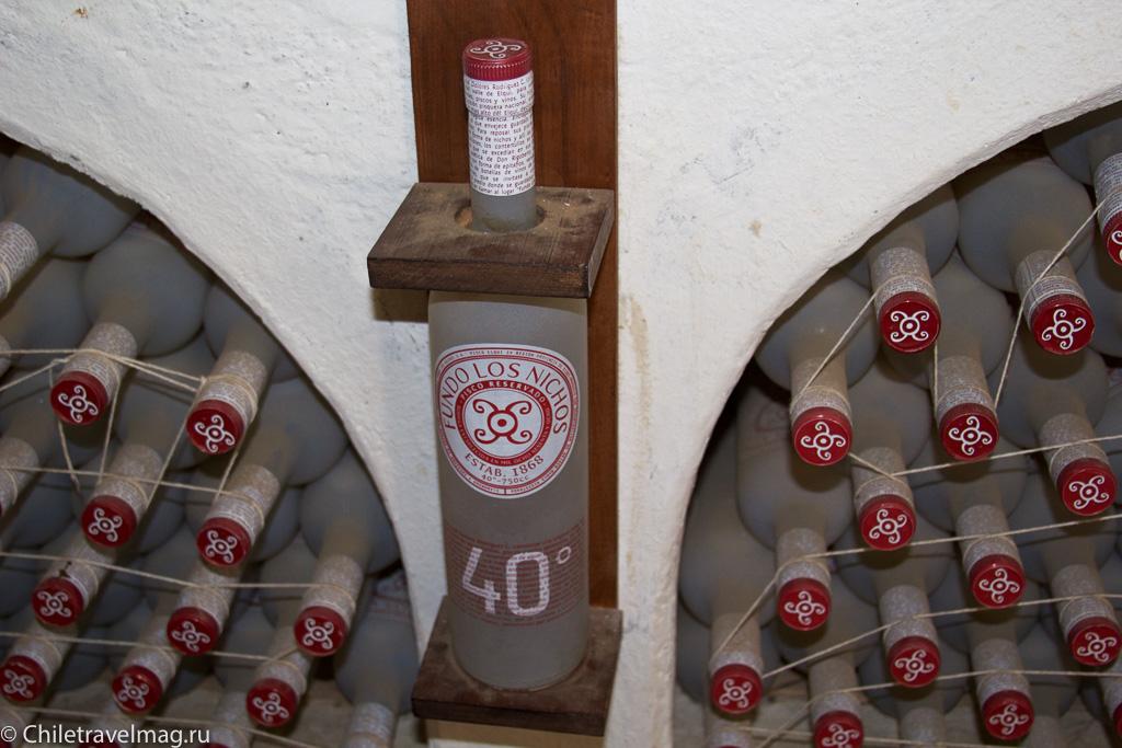 Напиток писко, Чили, Писко Эльки-6