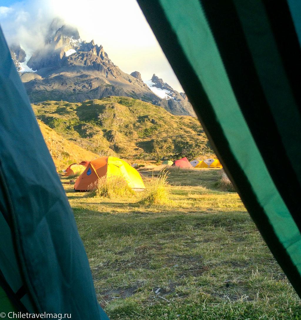 W трек Патагония Чили- треккинг в Торрес дель Пайне отзыв в блоге-18