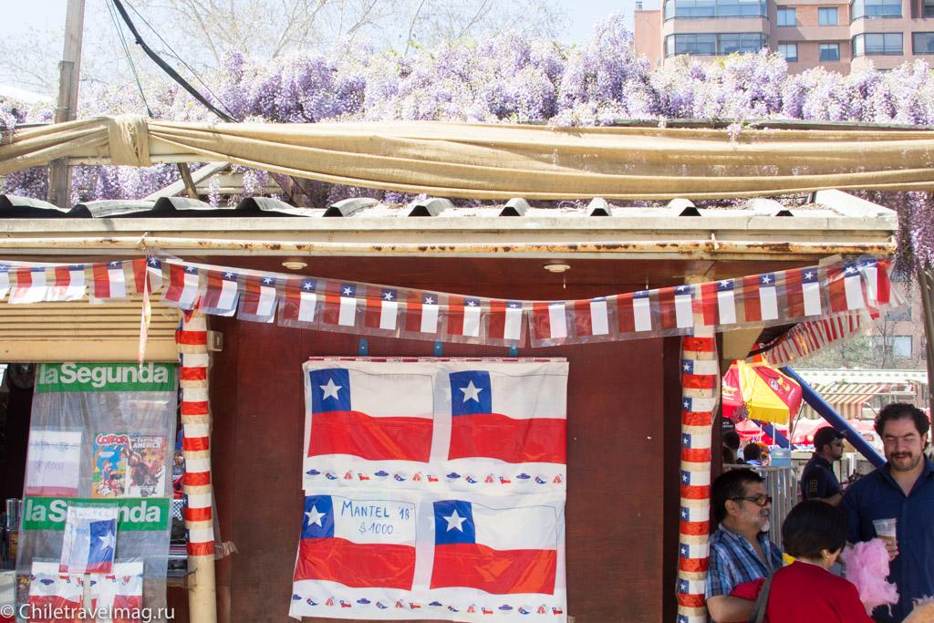 fiestas-patrias-18-chile-fonda-santiago-1