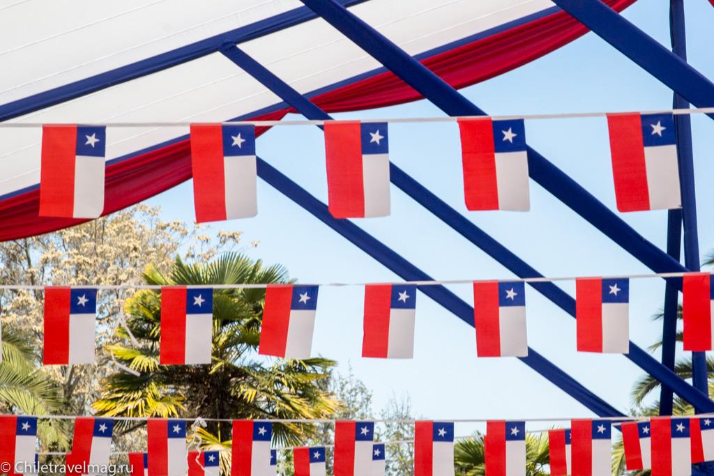 День Независимости в Чили