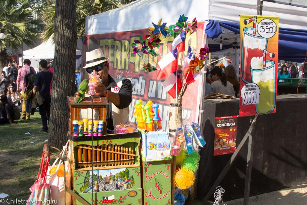 fiestas-patrias-18-chile-fonda-santiago-23