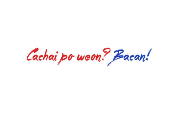 cachai-weon-%d1%87%d0%b8%d0%bb%d0%b8