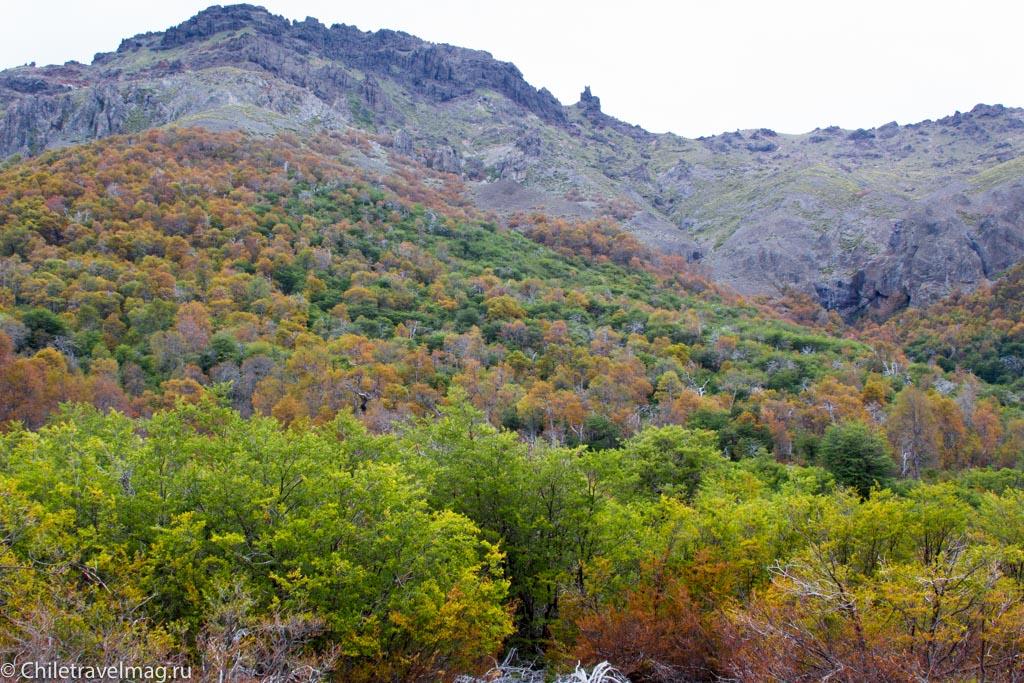 altos-de-lircay-mirador-valle-1
