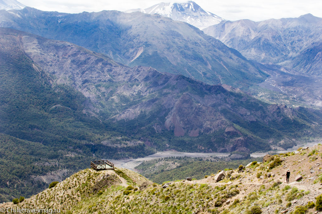altos-de-lircay-mirador-valle-11