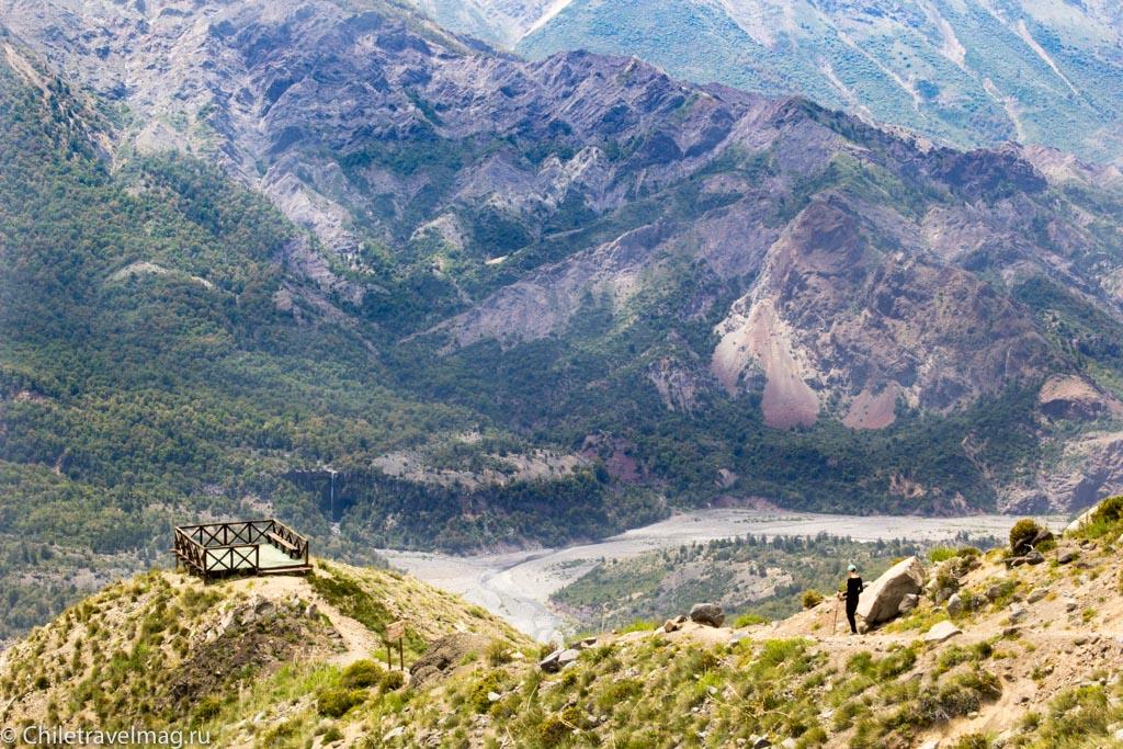 altos-de-lircay-mirador-valle-12