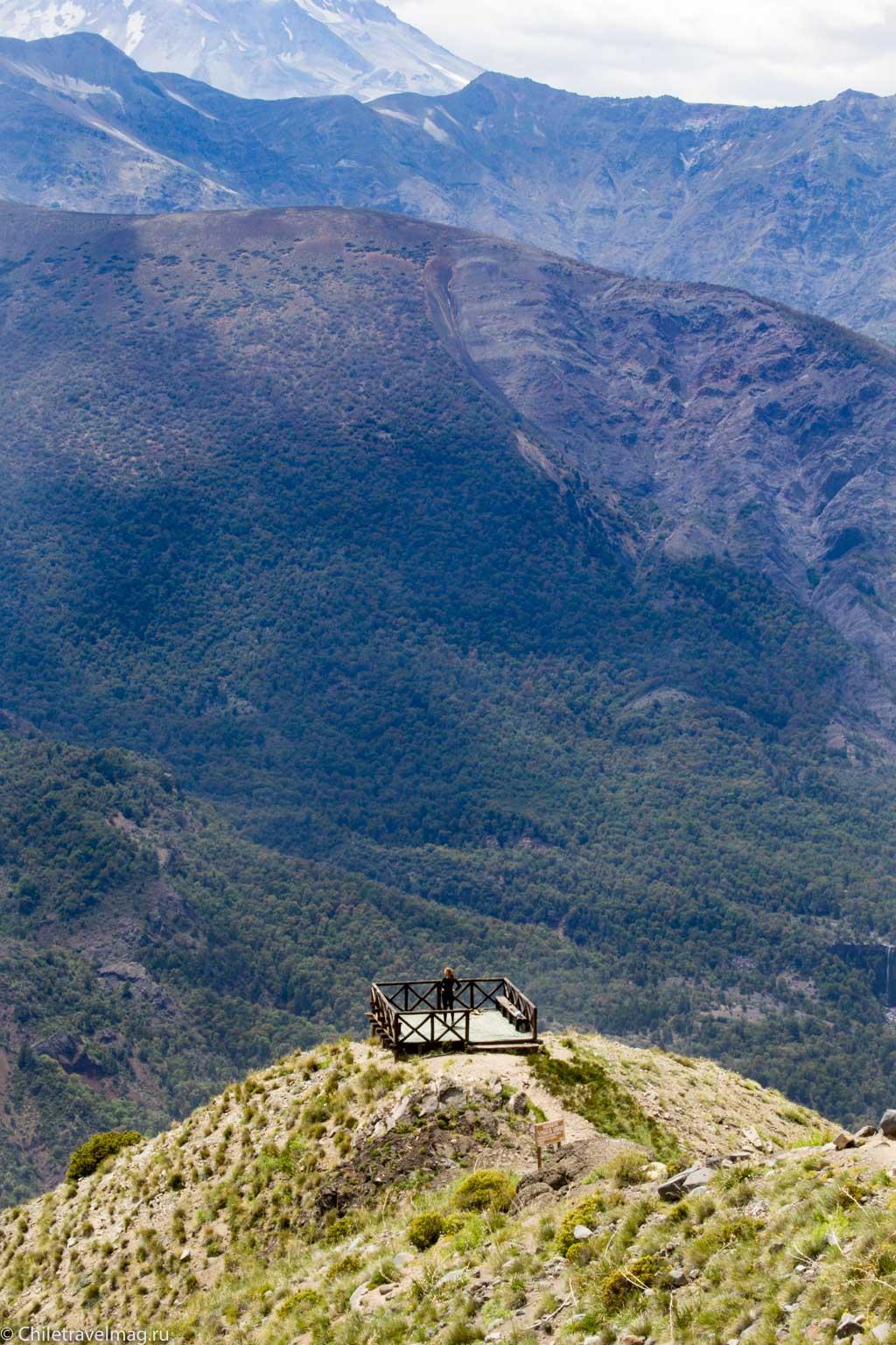 altos-de-lircay-mirador-valle-15