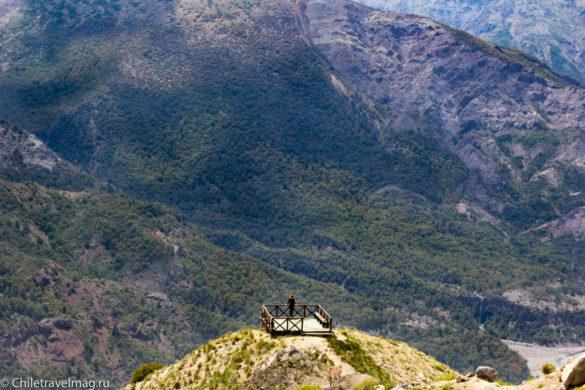 altos-de-lircay-mirador-valle-16