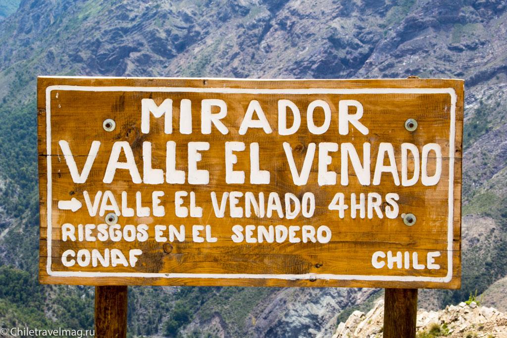altos-de-lircay-mirador-valle-17