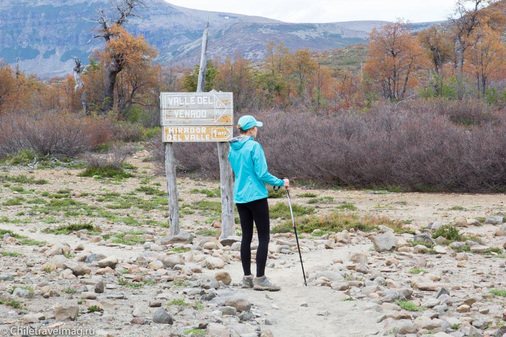 altos-de-lircay-mirador-valle-2