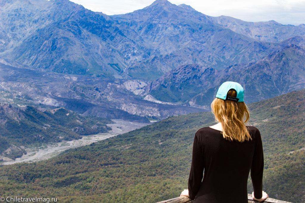 altos-de-lircay-mirador-valle-20