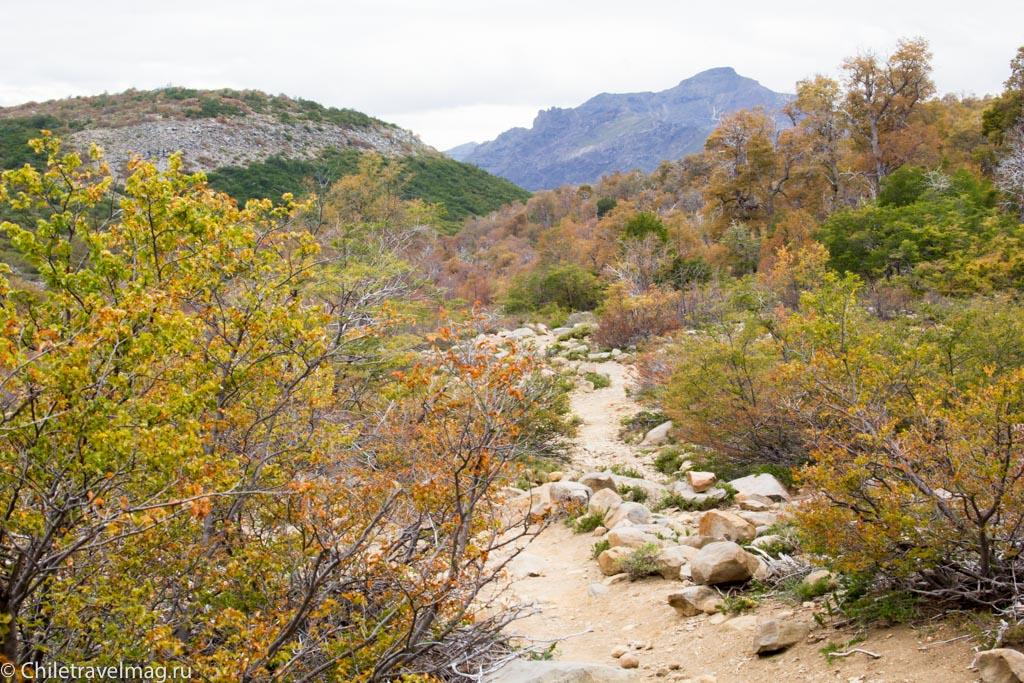 altos-de-lircay-mirador-valle-3
