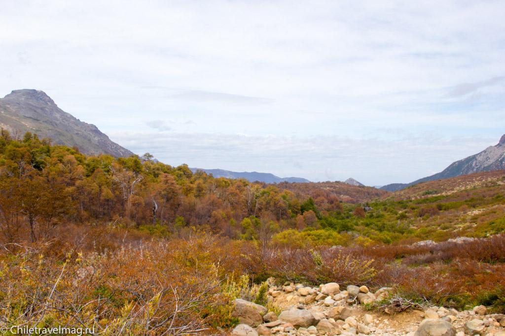 altos-de-lircay-mirador-valle-6