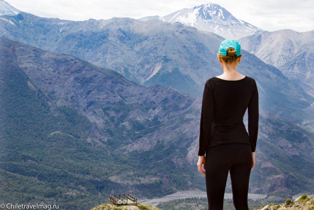 altos-de-lircay-mirador-valle-7