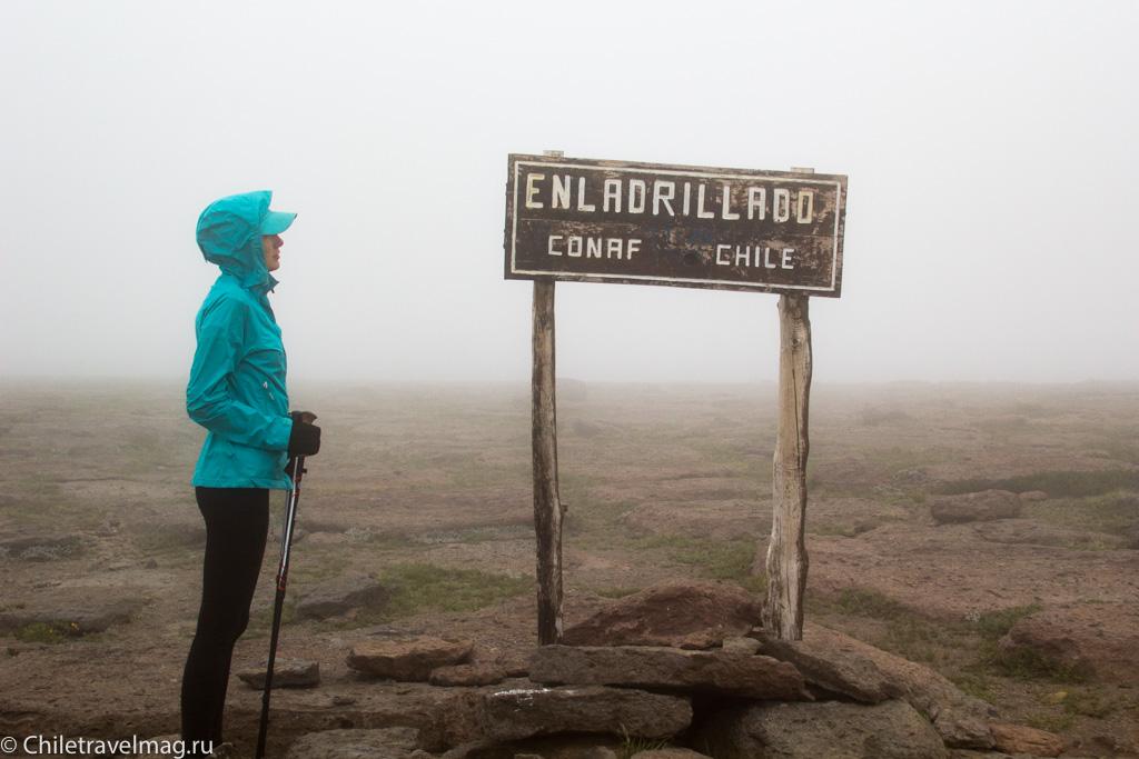 altos-de-lircay-trekking-15