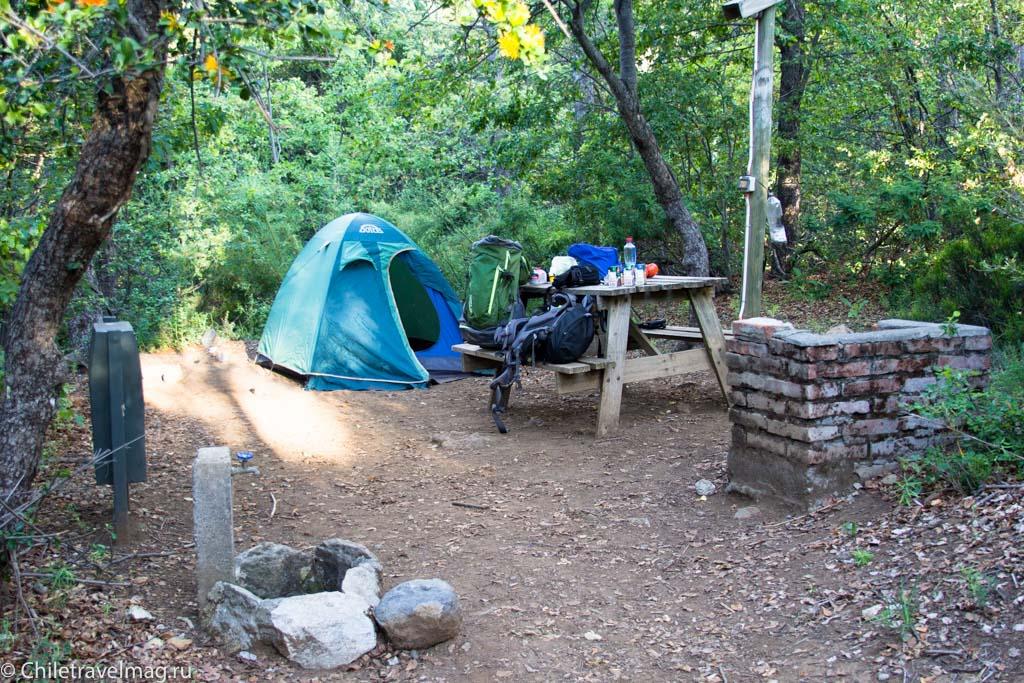 altos-de-lircay-trekking-5