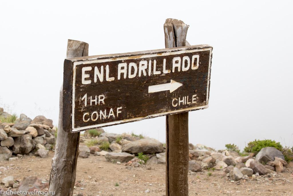altos-de-lircay-trekking-9