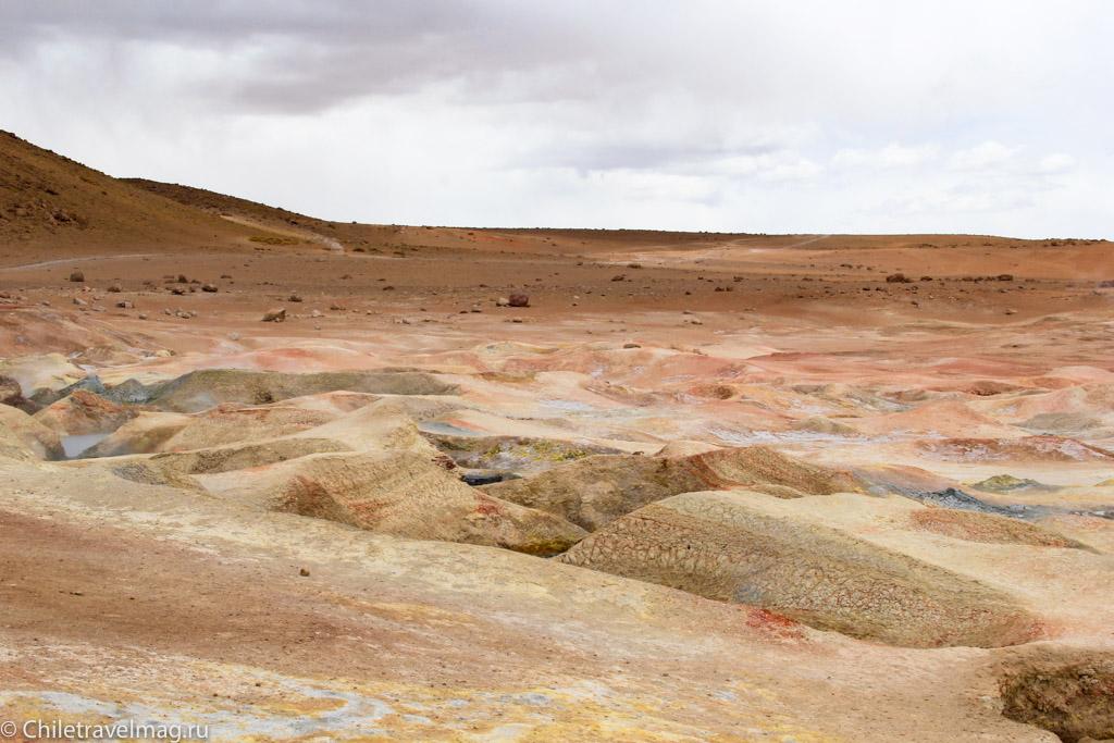 Гейзеры Боливия поездка-отзыв-3
