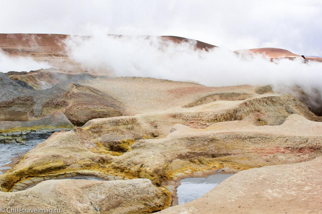 Гейзеры Боливия поездка-отзыв-6