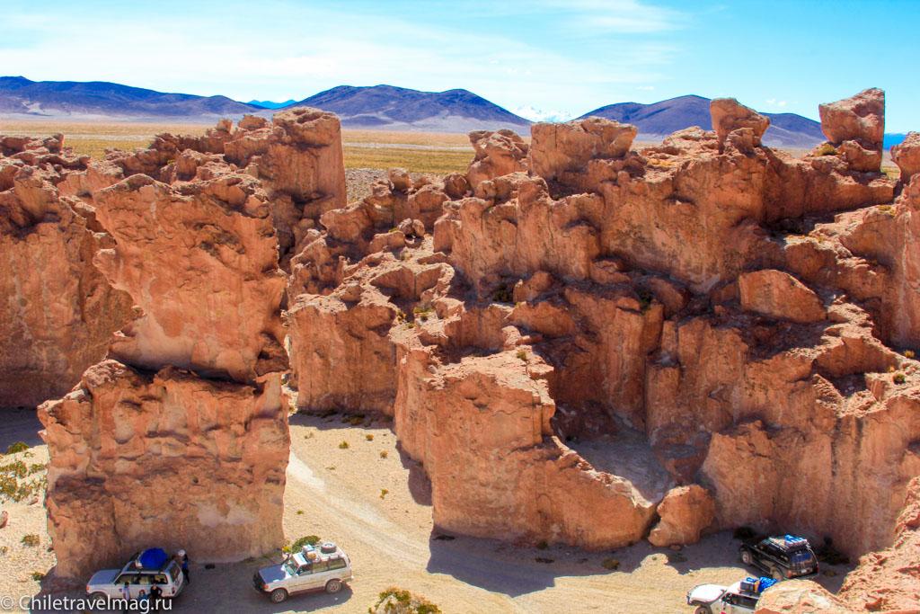 Поездка в Боливию, Тур в Боливию, отзыв в блоге, долина Лас Рокас в Боливии-11