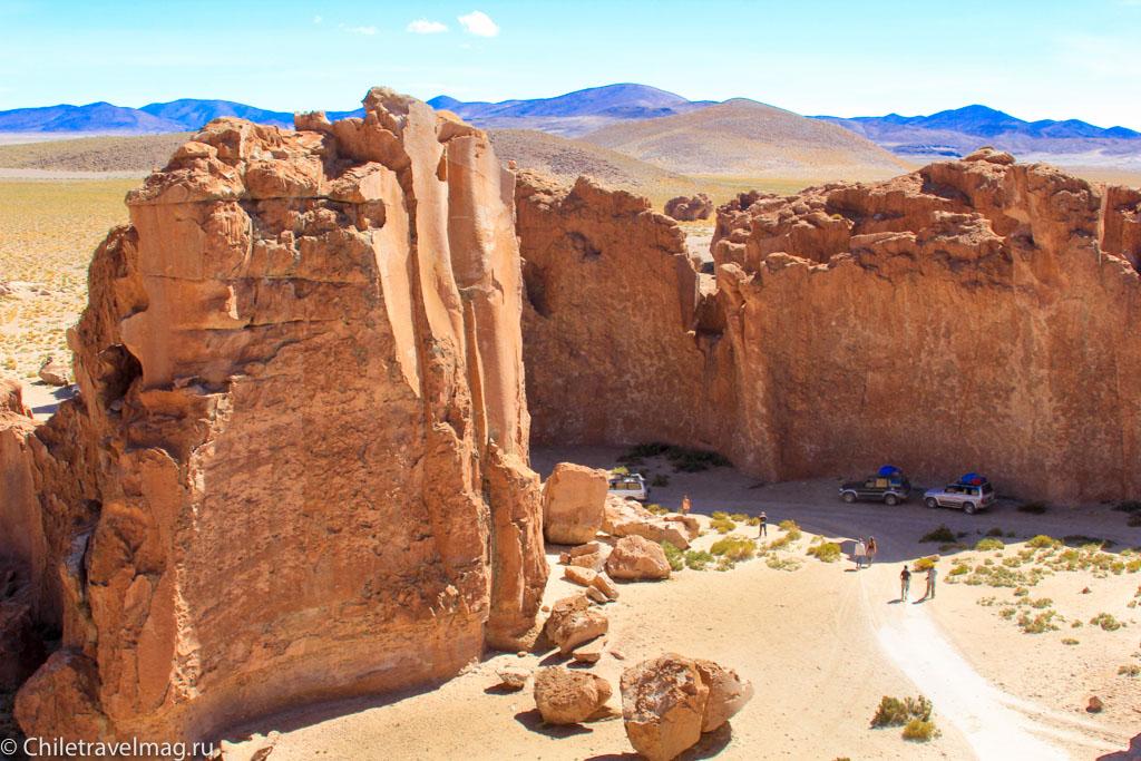 Поездка в Боливию, Тур в Боливию, отзыв в блоге, долина Лас Рокас в Боливии-12
