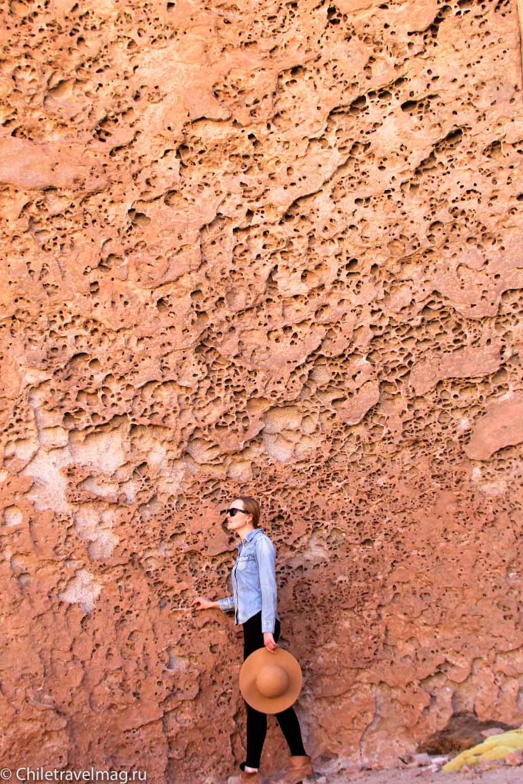 Поездка в Боливию, Тур в Боливию, отзыв в блоге, долина Лас Рокас в Боливии-13
