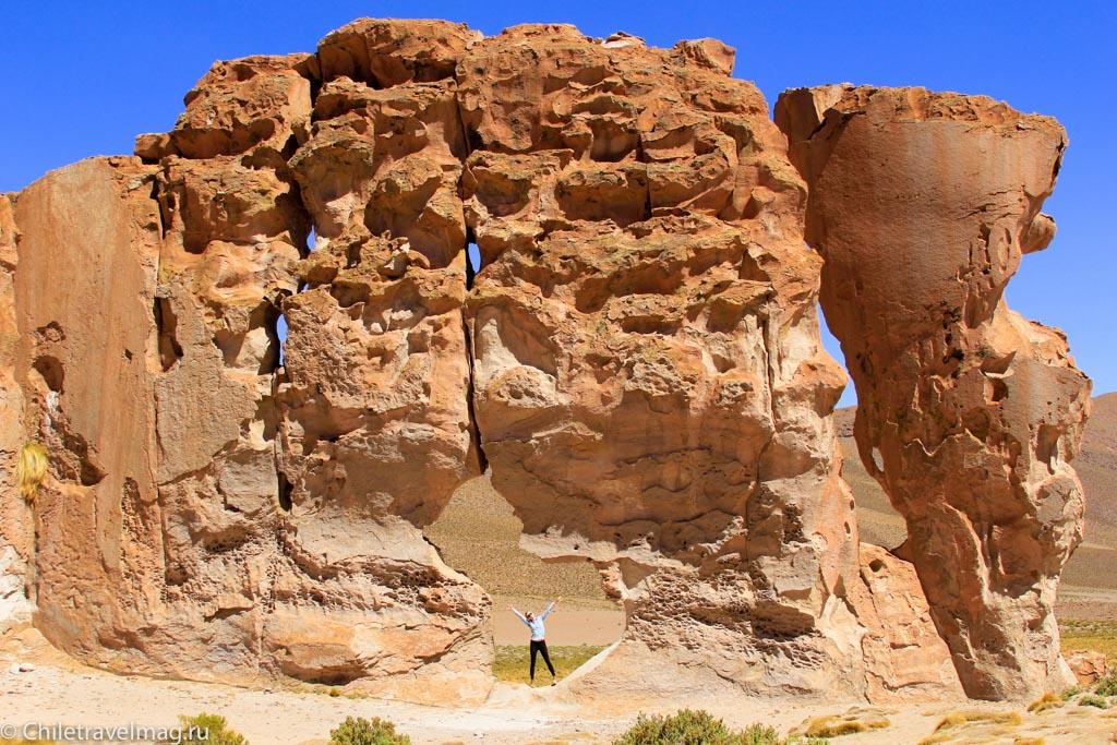 Поездка в Боливию, Тур в Боливию, отзыв в блоге, долина Лас Рокас в Боливии-15