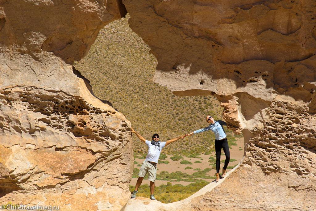 Поездка в Боливию, Тур в Боливию, отзыв в блоге, долина Лас Рокас в Боливии-22