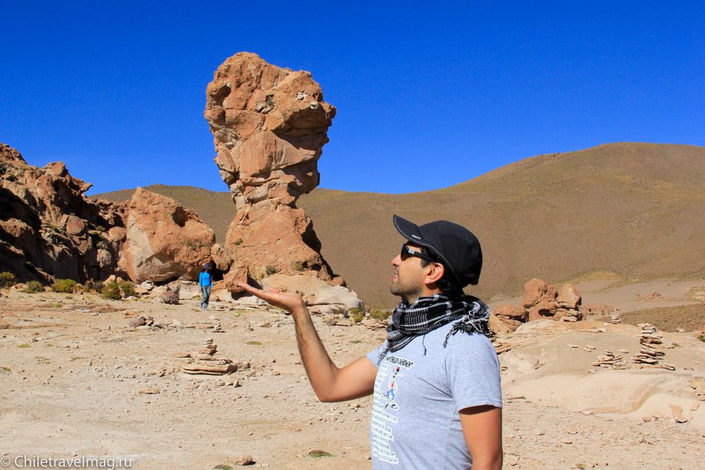 Поездка в Боливию, Тур в Боливию, отзыв в блоге, долина Лас Рокас в Боливии-5