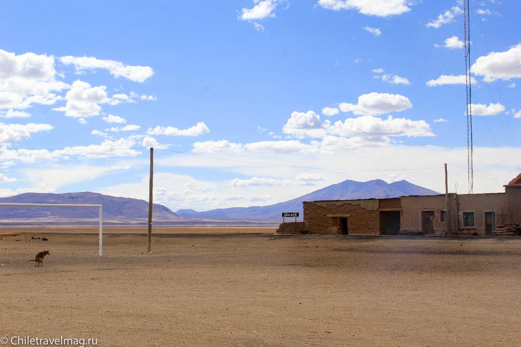 Поездка в Боливию, тур в Боливию, отзыв в блоге-1