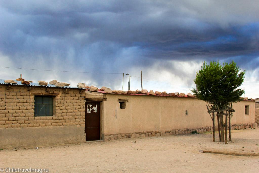 Поездка в Боливию, тур в Боливию, отзыв в блоге-10