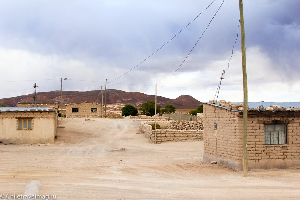 Поездка в Боливию, тур в Боливию, отзыв в блоге-12