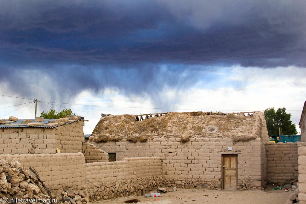 Поездка в Боливию, тур в Боливию, отзыв в блоге-15