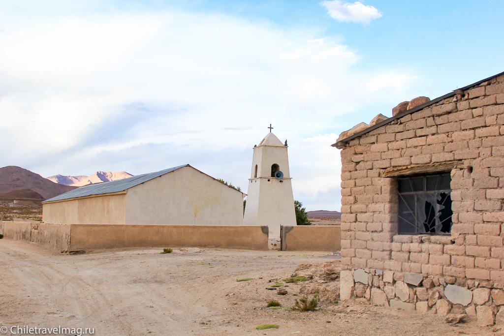 Поездка в Боливию, тур в Боливию, отзыв в блоге-18