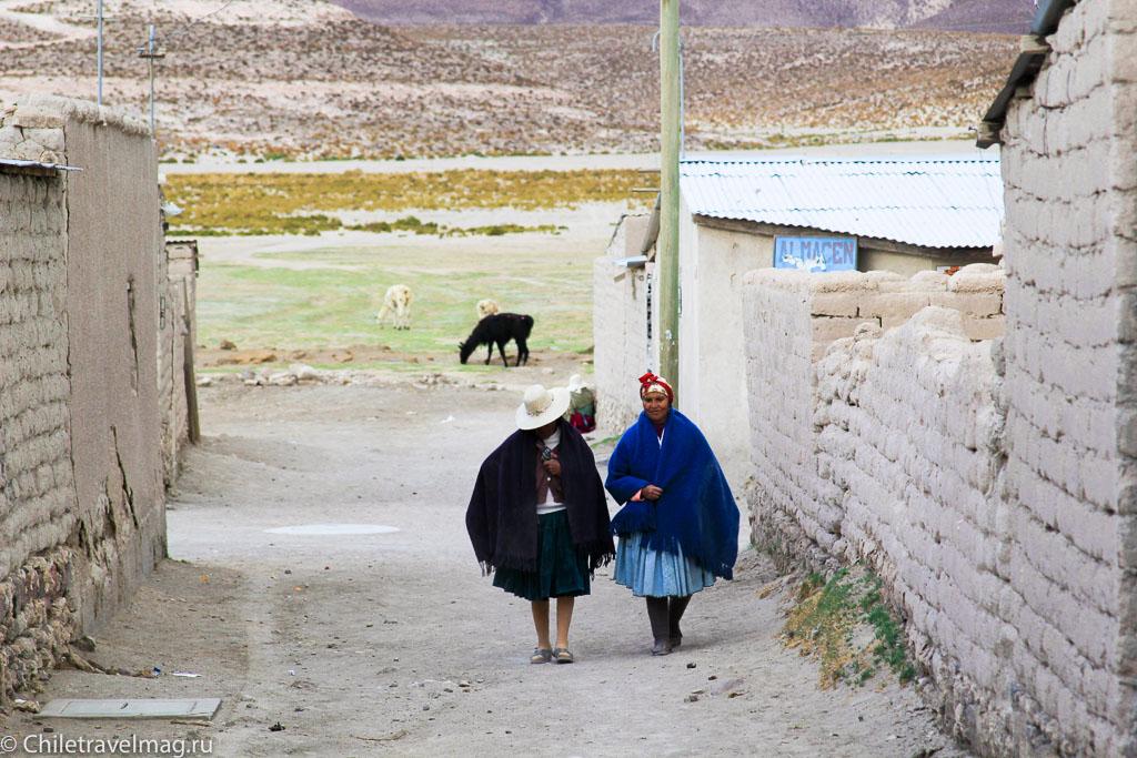 Поездка в Боливию, тур в Боливию, отзыв в блоге-21