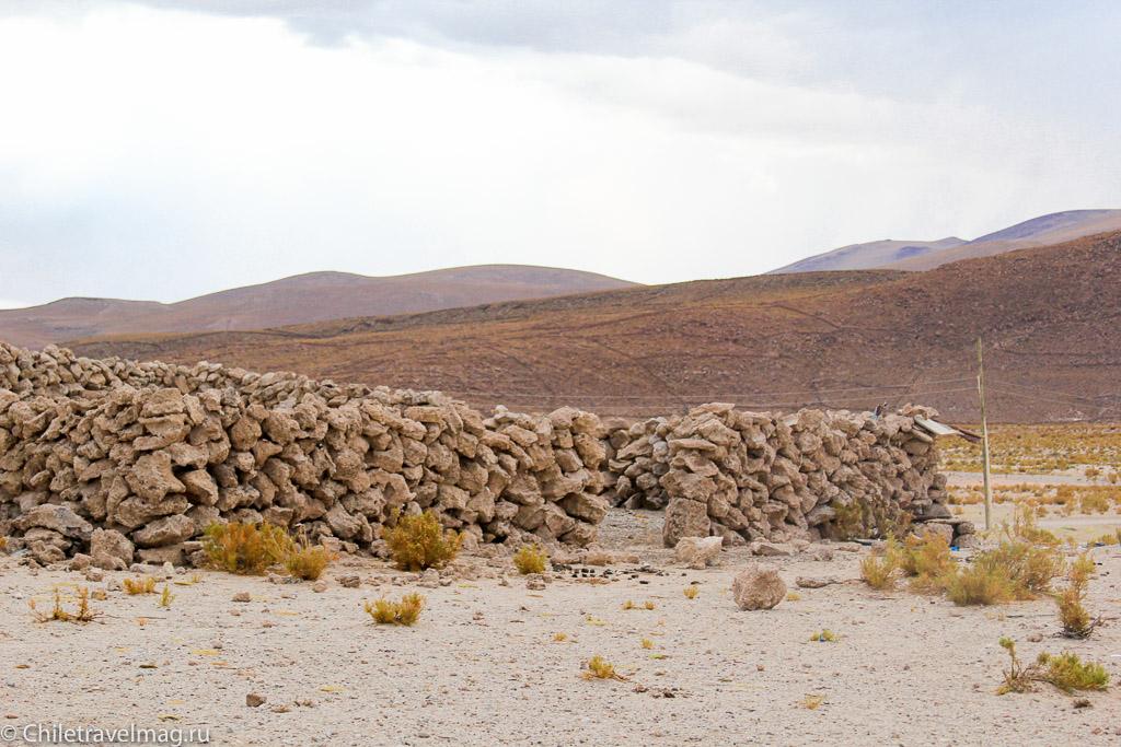 Поездка в Боливию, тур в Боливию, отзыв в блоге-29