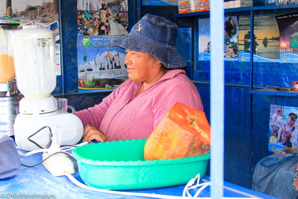 Поездка в Боливию, тур в Боливию, отзыв в блоге-3