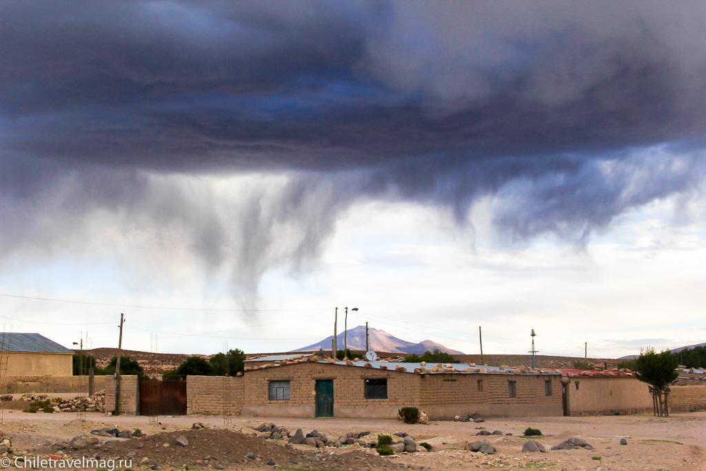 Поездка в Боливию, тур в Боливию, отзыв в блоге-8