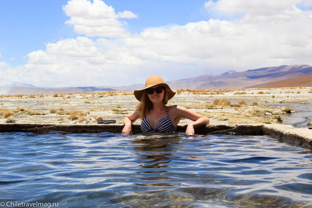 Термы в Боливии - отзыв о поездке-1