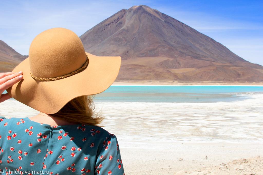 Тур в Боливию-лагуны-альтиплано-Боливия-отчет-в-блоге-Chiletravelmag-24