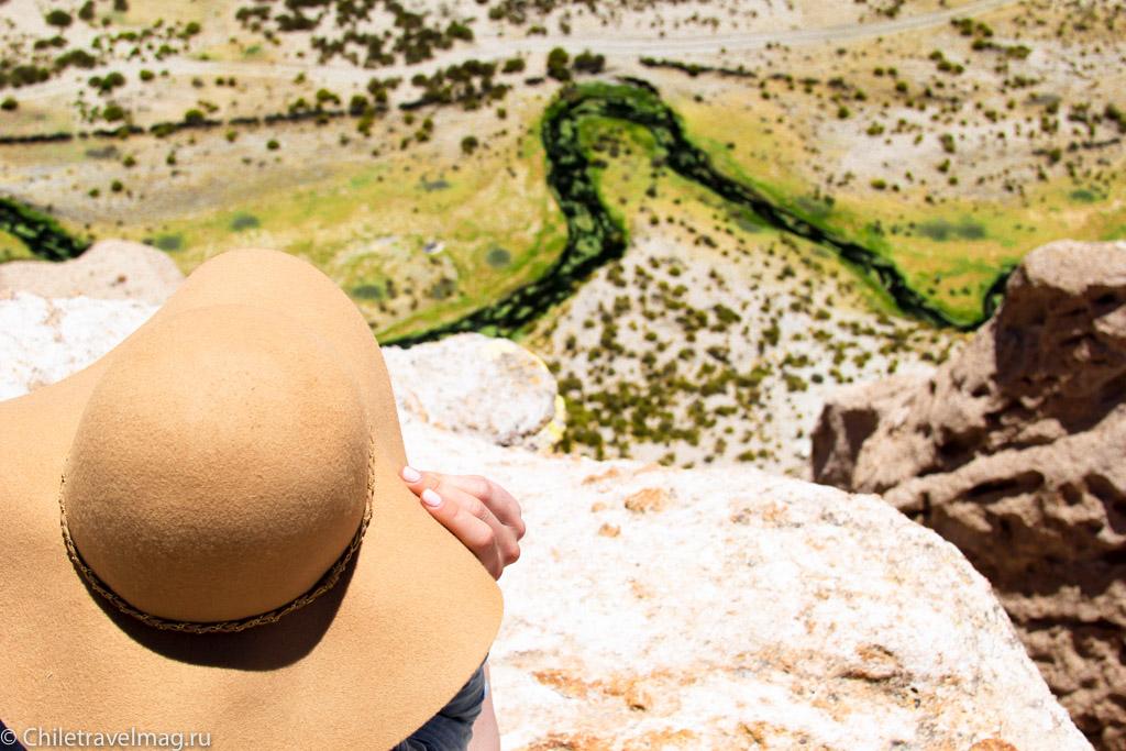 поездка в Боливию, 4-дневный тур