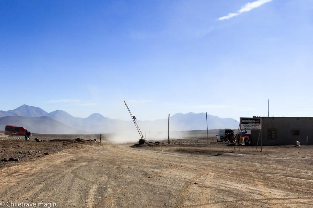 Дорожная поездка в Боливию
