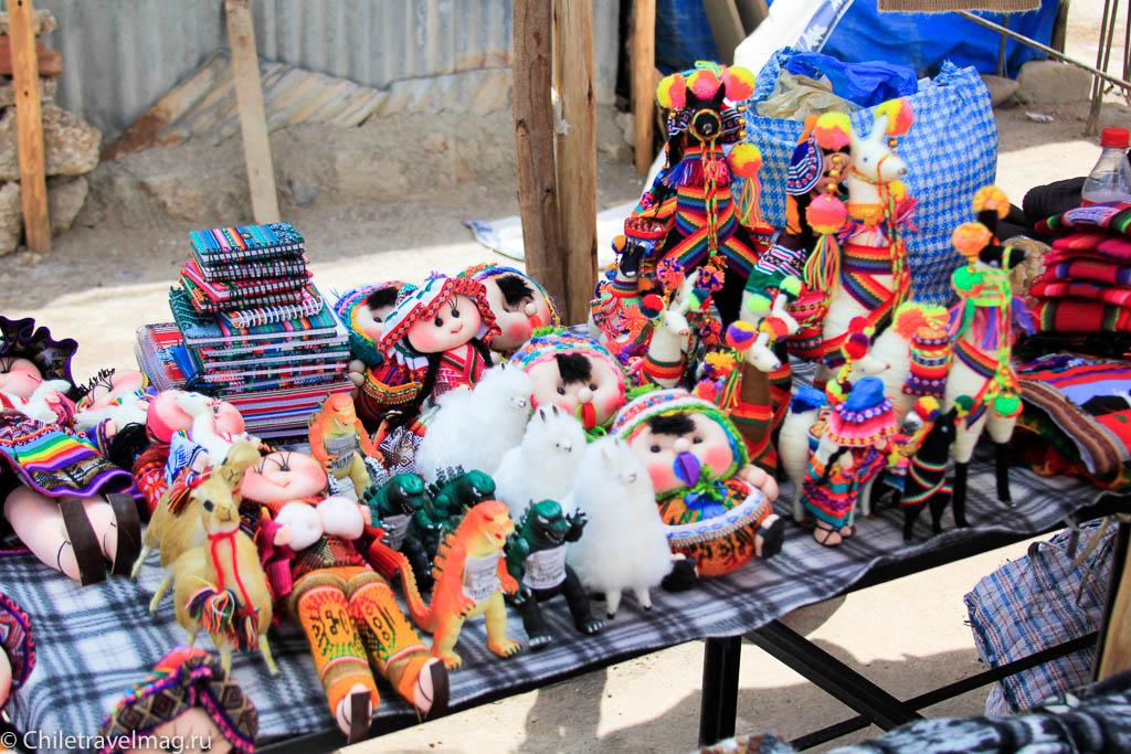 Рынок боливийских сувениров Кочали-10