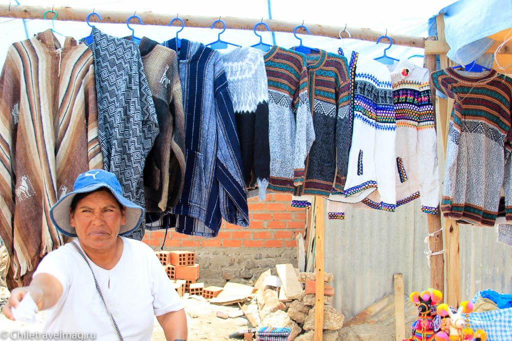 Рынок боливийских сувениров Кочали-11