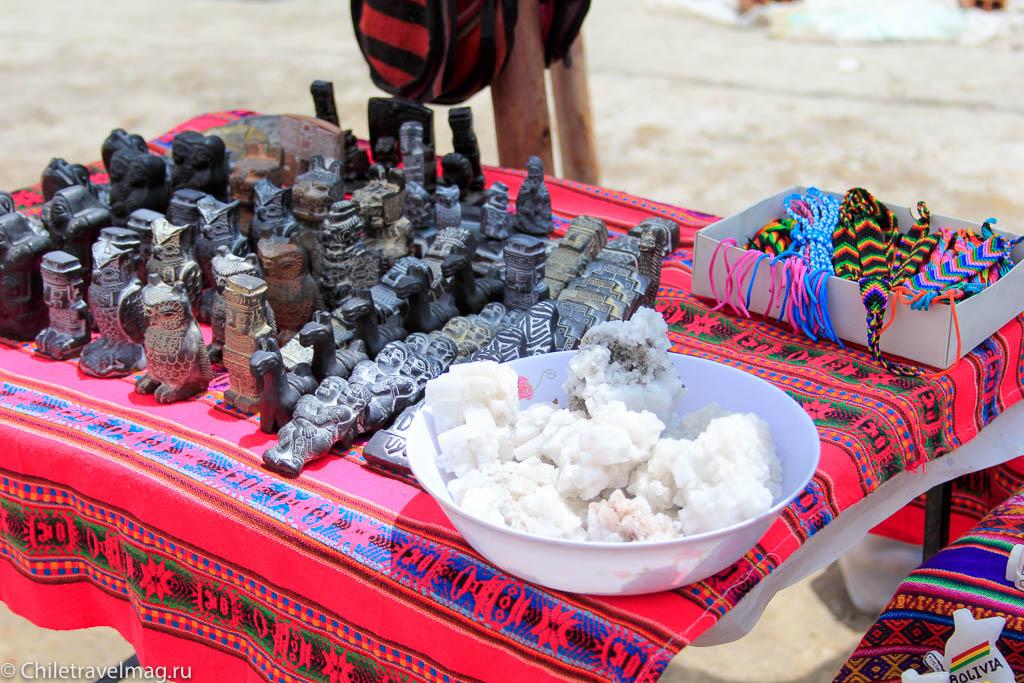 Рынок боливийских сувениров Кочали-12